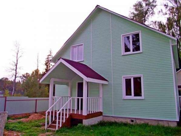 Продается: дом 150 м2 на участке 4.5 сот