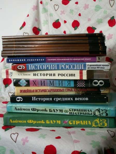 Учебники для средней школы; для абитуриентов