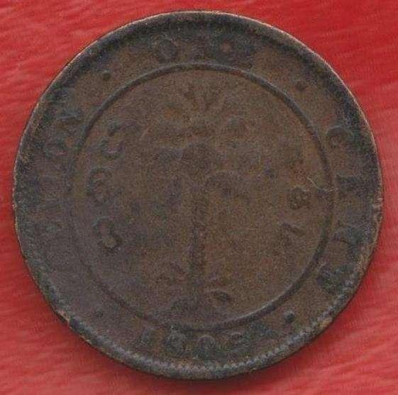 Цейлон Британский Шри-Ланка 1 цент 1905 г.