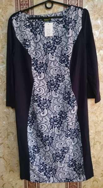 Красивое платье для работы в офисе NIKA