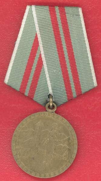 Афганистан медаль За охрану государственной границы