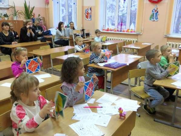 Школа для дошкольников, иностранные языки для школьников в Петрозаводске фото 11