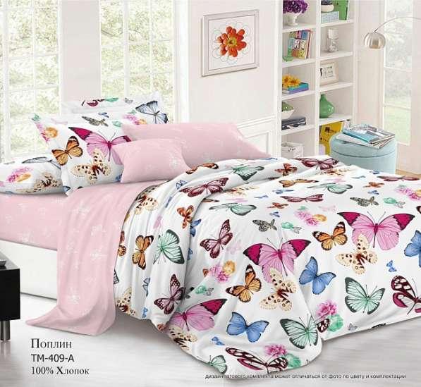 Вариация расцветок и стилей в постельном белье из поплина от в Иванове фото 15