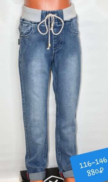 Детские джинсы оптом в Екатеринбурге фото 5