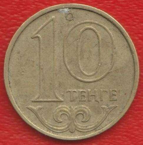 Казахстан 10 тенге 1997 г