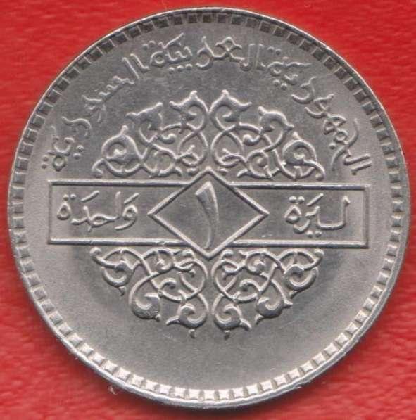 Сирия 1 фунт 1979 г