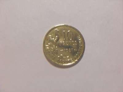 Монета 10 Франков 1951 год Франция