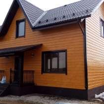 Строительство домов по каркасной технологии, в Екатеринбурге