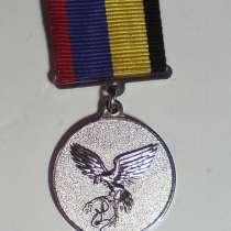 Медаль участник ато, в г.Николаев