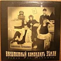 Пластинка Машина Времени – Внештатный Командиръ Земли (Блюзы, в Санкт-Петербурге