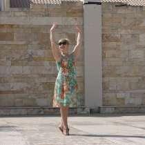Валентина, 64 года, хочет познакомиться, в Новосибирске
