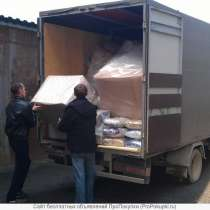 Грузоперевозки до 5 тонн из Перми по России, в Перми