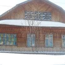 Продам дом в Яя, в г.Кемерово
