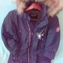 Куртка зимняя (мембрана) подростковая, в Москве