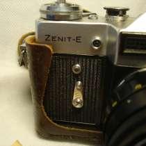 Фотоаппарат Зенит-Е объектив Гелиос 44-2, в Санкт-Петербурге