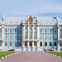 """Тур """"Санкт Петербург на 5 дней"""", в Тюмени"""