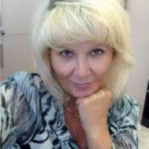 Эвилина, 48 лет, хочет познакомиться, в Сочи