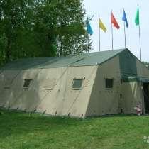 Армейская палатка М-30, в Екатеринбурге