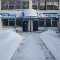 Помещени в здании бывшего детского сада, в г.Костанай