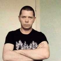 Виктор, 39 лет, хочет познакомиться, в Новосибирске
