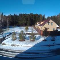 Офис 800 м², в Наро-Фоминске