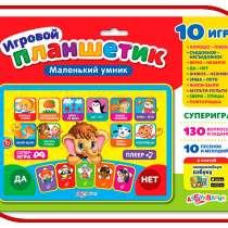 Планшет Азбукварик Маленький умник 4680019281087, в Москве