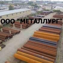 Продается труба 630, в Челябинске