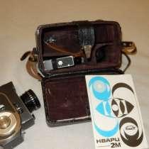 Продам кинокамеру, в г.Москва