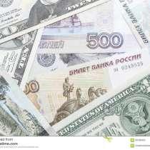 Стоимость цена акции Ростелеком: покупка и продажа в Твери, в Твери