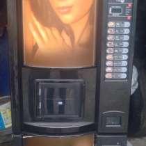 Кофейный автомат, в Москве