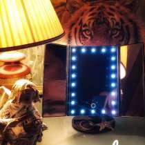 Трехсекционное LED-зеркало для макияжа, в Москве