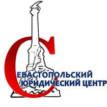Перевод недвижимости жилого фонда в нежилой и наоборот, в Севастополе