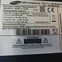 Платы для SAMSUNG UE32EH4000W запчасти, в Екатеринбурге