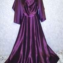 Вечернее платье с шарфом 44 разм, в Санкт-Петербурге