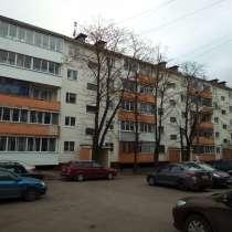 Сдается 2-комнатная квартира в г. Можайске, в г.Можайск