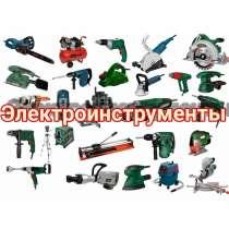 Электроинструмент, Строительное оборудование, Крепеж, в г.Минск