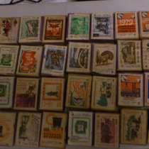 Спичечные коробки из СССР. 44 вида этикеток. целые, в Москве
