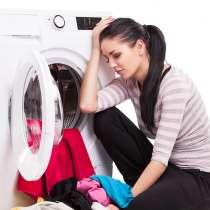 Ремонт стиральных машин в Москве без переплат, в г.Москва