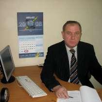Курсы подготовки арбитражных управляющих ДИСТАНЦИОННО, в г.Югорск