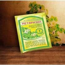 Метаризин - органическое торфо-гуминовое удобрение, в Казани