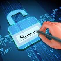 Электронная цифровая подпись (эцп, кэп), в Новороссийске