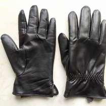 Перчатки зимние кожаные, в Кирове