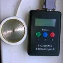 Экспресс анализ моторного масла и диагностика ЭБУ, в Омске