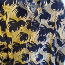 Рубашки мужские 50 размер, в Москве