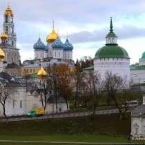 Обмен г. Сергиев Посад на Побеорежье, в Москве