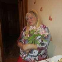Лилия, 61 год, хочет познакомиться, в Брянске