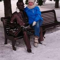 Нина, 45 лет, хочет познакомиться, в Новосибирске