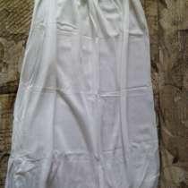 Нижняя юбка – винтаж, в Санкт-Петербурге