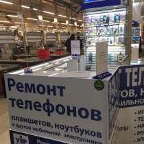 Ремонт телефонов трк Золотая миля, в Нижнем Новгороде