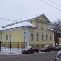 Аренда офиса Ярославль ул. Советская 32, в г.Ярославль
